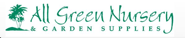 All Green Nursery and Garden Supplies